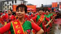 华坦凫山300人集体广场舞《一起走天涯》2018.11.18