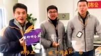 东北事业部人事部双十一支援宣传视频