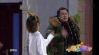 《迟来的道歉》邵峰 于洋意外碰撞均受伤 孙涛评判对错劝和好