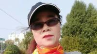 舞灵美娜子广场舞  曳步舞《 奔跑步练习》VlD20181119-1130