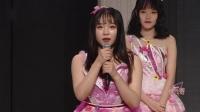 SHY48 预备生《拾光寄》第二场公演(20181116 夜场)