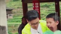 我在第6期:张艺兴爆笑喂猪 罗志祥秀乒乓球技截了一段小视频