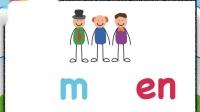 CVC words - en family