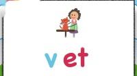 CVC words - et family