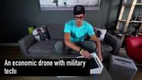 """解密新一代无人机""""DroneX Pro"""""""