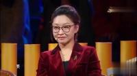 《演员的诞生》王俊凯章子怡同台飙戏,宋丹丹对其赞赏有加