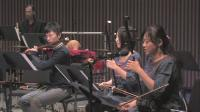 山居秋暝 (選段) Shan Ju Qui Ming 龍吟滄海樂團 加拿大溫哥華