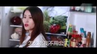 小野毒角show首次合作MV吃货最简单,上演日落大道有嘻哈
