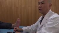 中医教学-邱飞虎之高血压的飞虎闪电针治疗手法