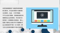 优酷下载的会员独享KUX视频怎么转换成MP4——迅捷视频转换器