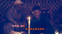 思念额吉(MV)作词:范 恩 作品全网首发