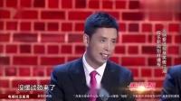笑傲江湖郭德纲徒弟播报的新闻你看过吗宋丹丹都笑了!