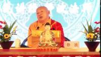 中国佛教协会副会长、哈尔滨极乐寺方丈静波法师开示:佛法终极目的引发的思考(上)