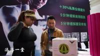2018年CBBA中国国际健身博览会