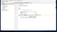 兄弟连Python视频教程1.1.3python入门之变量名