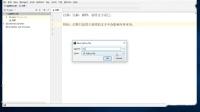 兄弟连Python视频教程1.1.2python入门之Python注释