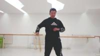 北京棍舞 双节棍基本功巩固篇之正八
