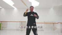 北京棍舞 双节棍基础巩固篇之三角花