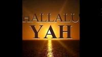 2017.06.18 YAHUVEH YAHUSHUA IMMAYAH我愛祢