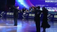2018第28届全国体育舞蹈锦标赛邵克强时隔四年赛场献舞送别兄弟石磊退役表演