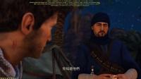 【MADAO船长】神秘海域3 攻略解说视频直播08期