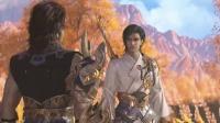 【古剑奇谭三】星垂野