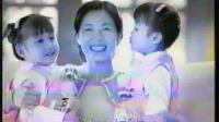 2000年湖南卫视快乐大本营中场广告