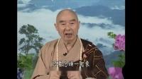 法音普薰集(有字幕)03