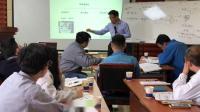 CQI-15讲课视频2