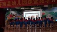 幼儿园《一颗超级顽固的牙齿》公开课视频-苍南县教学评比大赛-岳小红