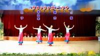 兰州蝶恋舞蹈队蒙古舞阿妈的蒙古袍人团队版