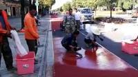卓峰彩色路面防滑路面施工工艺视频