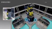 海克斯康全自动、交钥匙蓝光3D测量解决方案——360°CELL