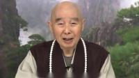 净空法师:请问佛家对宇宙和生命的诞生是如何解释的?_标清