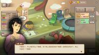 PC模拟养成游戏中国式家长娱乐初体验实况四