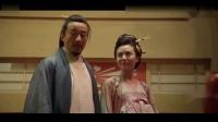 赵立新背着老婆去烟花之地,只为寻妙人?