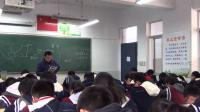 初中地理課《黃河》教學視頻