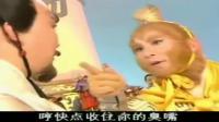 西游记后传无鬼畜版 02