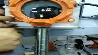 催化燃烧原理的固定式VOC气体检测仪