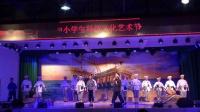 27届科技文化艺术节-川江号子