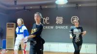 【优舞团·课堂】20181202JAZZC周末《我的新衣》