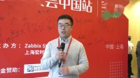 Zabbix大会2018中国站-张炜采访