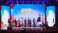 第十一届盛世中华---最美校长奖  颁奖盛典(三)