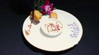 重庆有名的老火锅,长江之锅老火锅菜单小吃《黄金小馒头》,味道超正的!