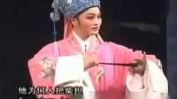 越剧 十八相送 王君安&李敏  配唱浅浅&花小帅
