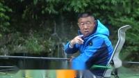 游钓中国 第四季 第27集 山色葱笼入胜境 奉节溪水出美鱼