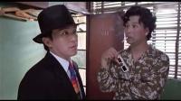 我在周星驰 凌凌漆 粤语经典片段  丽晶大宾馆 看一次笑一次截了一段小视频