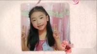 谷明萱和妹妹的漂亮相册