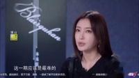 新舞林大会:秦岚硬派军事风街舞,展现最好的自己!