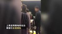 我在上海一男子地铁站欲插队 女子劝阻反遭辱骂截了一段小视频